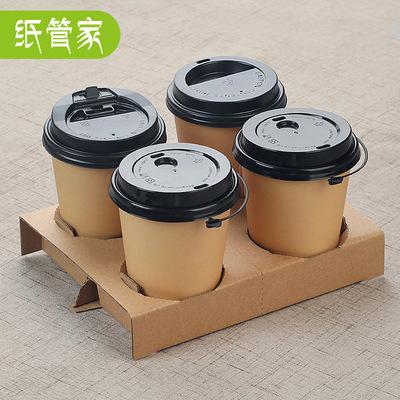 纸管家一次性咖啡奶茶饮料外卖打包纸杯托平托杯架可定制加印logo