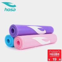 hosa/浩沙瑜伽健身弹力带女健身塑形男士力量训练阻力拉力伸带