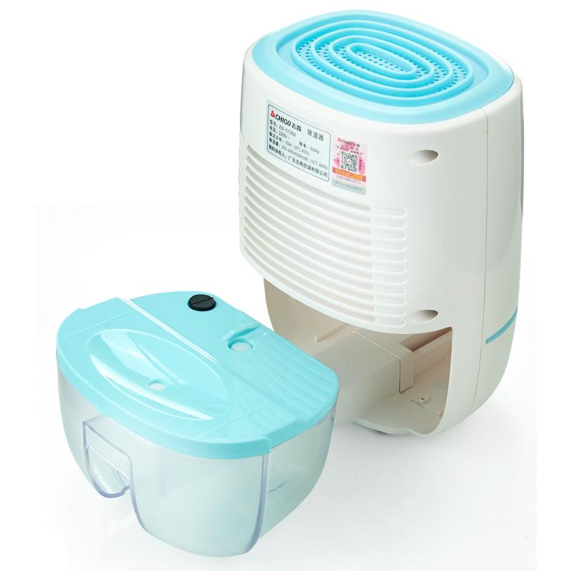 志高除湿器抽湿机除潮干燥机家用迷你办公室卧室地下室吸湿静音