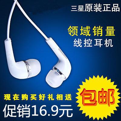 三星j5耳机