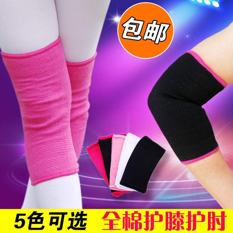 男女全棉儿童运动舞蹈护膝夏季超薄空调房保暖跳舞夏天跪地防护肘