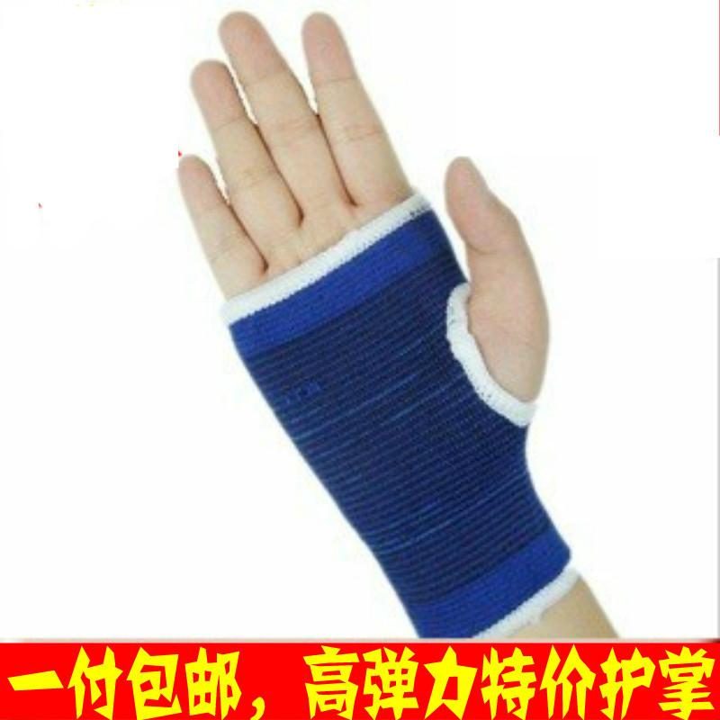 防滑半指手套哑铃健身劳保护掌护手腕男女锻炼单杠拔河成人保暖