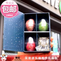 韩国amortals尔木萄美妆蛋超软不吃粉干湿两用海绵粉扑bb化妆套装