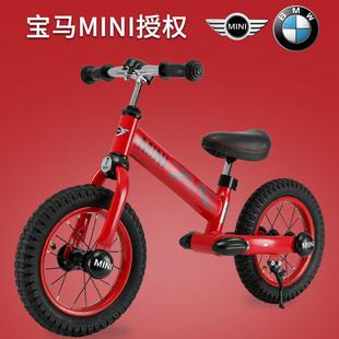 携手其它玩具车辆宝马迷你12英寸平衡滑行车RSZ1204