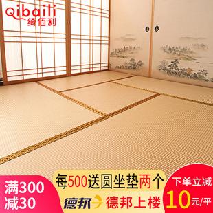 榻榻米垫子椰棕定做制床垫坐日式踏踏米炕加热家用地台塌塌米地垫