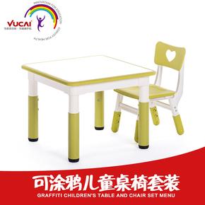 育才幼儿园儿童写字桌椅套装 宝宝可升降学习桌小孩书桌简约现代