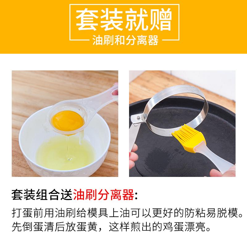 304不锈钢煎蛋模具烘焙创意不沾煎蛋器模型卡通爱心形鸡蛋荷包蛋