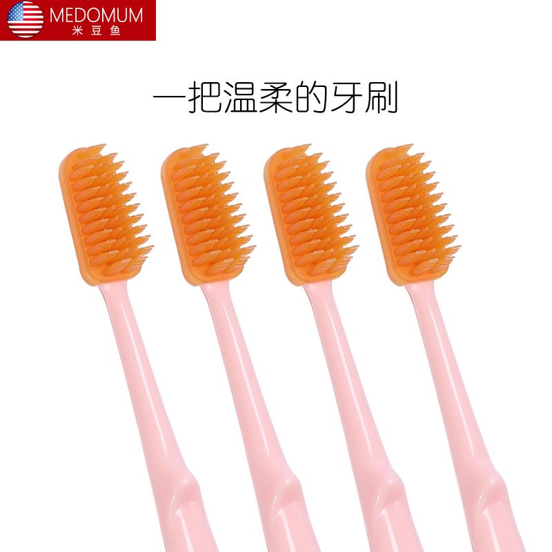 米豆鱼 月子牙刷软毛孕妇产后月子用品牙膏套装非一次性产妇专用