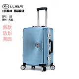 Lusa authentic aluminium frame pull rod box universal wheel business 24 inch 20 inch travel trailer men and women suitcase password box