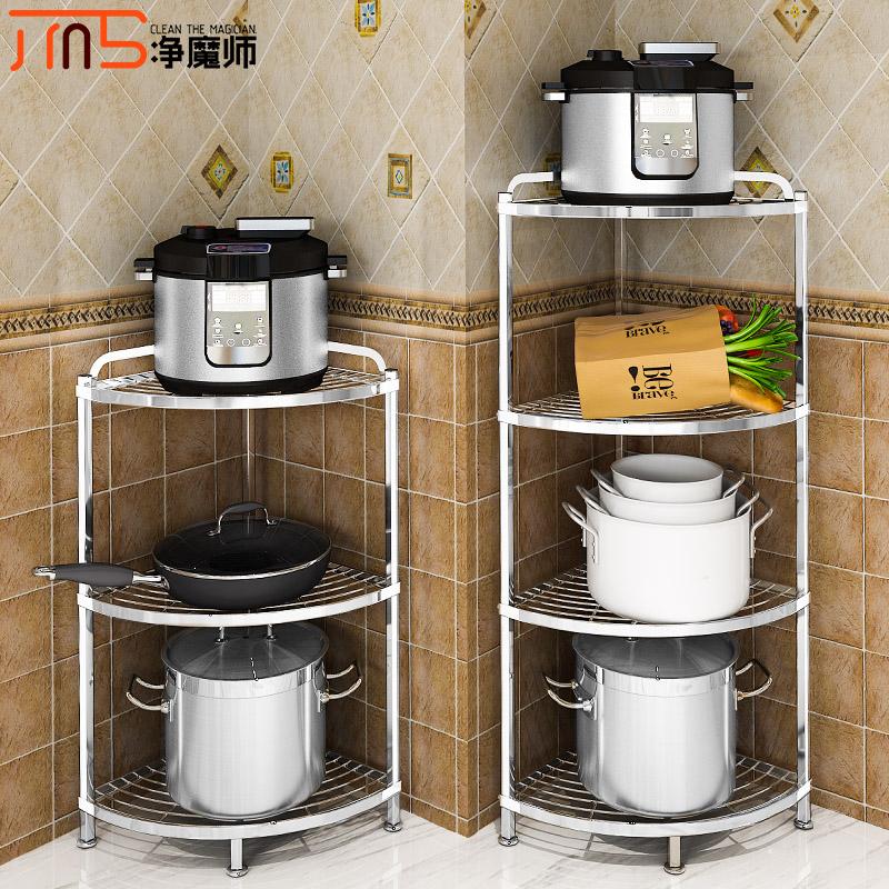 厨房置锅架