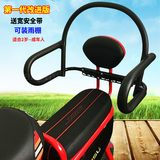 Upgraded version Electric car rear seat rear battery car child seat baby safety rear seat fence