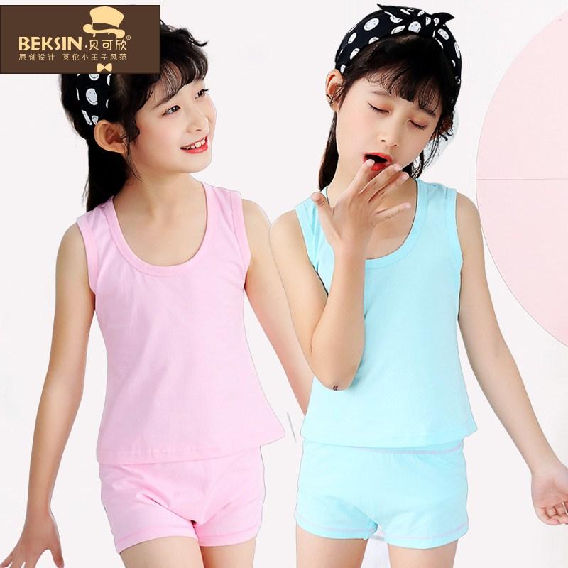 18新款儿童睡衣8女童6背心短裤10小女孩5家居服套装9周岁背心两件