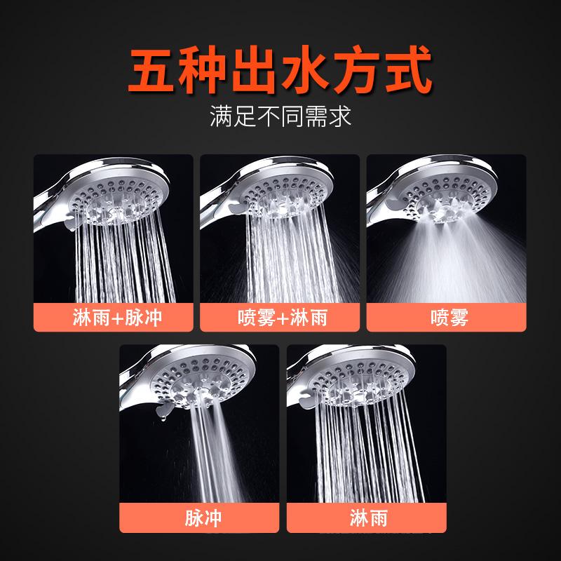 浴室碰头花洒喷头套装软管热水器通用淋雨莲蓬头家用洗澡淋浴喷头
