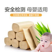 Cong Ma natural color tissue paper box wholesale household coreless roll paper family toilet paper pumping paper affordable