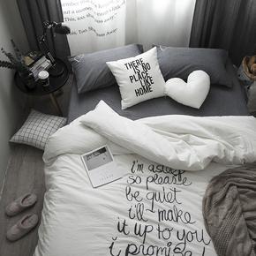 北欧简约字母水洗棉纯棉四件套白色灰色清新文艺全棉床单床上用品