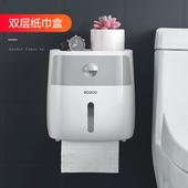 卫生纸盒卫生间纸巾厕纸置物架厕所家用免打孔创意防水抽纸卷纸筒图片