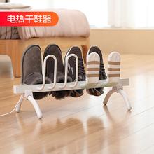 日本FaSoLa鞋子烘干器节能环保电热干鞋暖鞋快捷袜子2双烘架