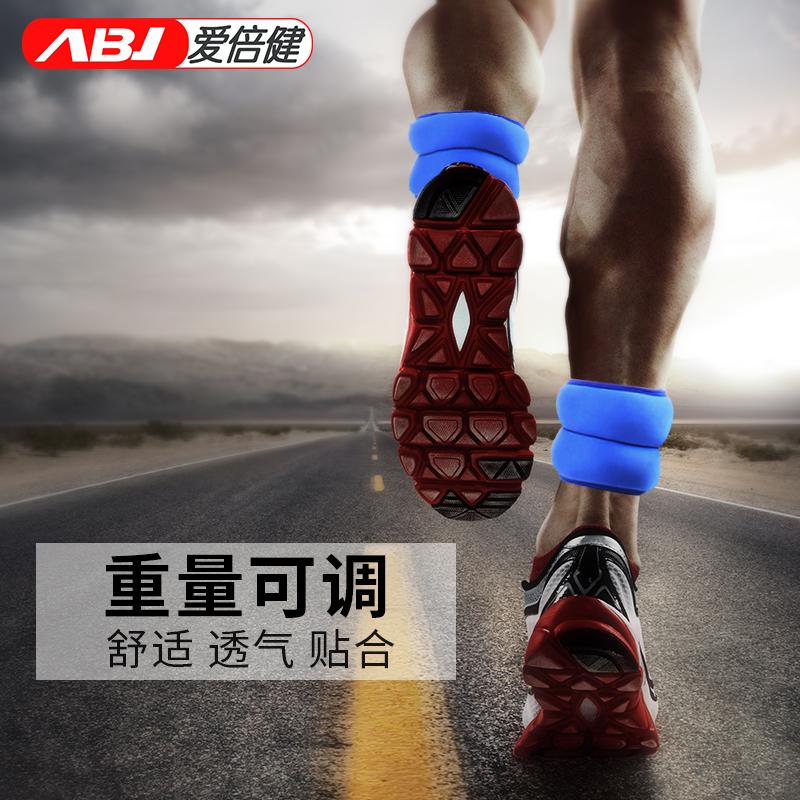 沙袋绑腿负重装备运动跑步训练隐形调节男女学生绑手绑脚铁砂沙包