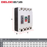 Delicious CDM1-225L/3300 Molded Case Circuit Breaker 160A125 A 200A225A Air Switch 4300