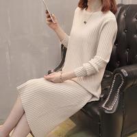 2018韩版秋冬季新款竖条连衣裙女装套头中长款针织衫过膝毛衣裙子