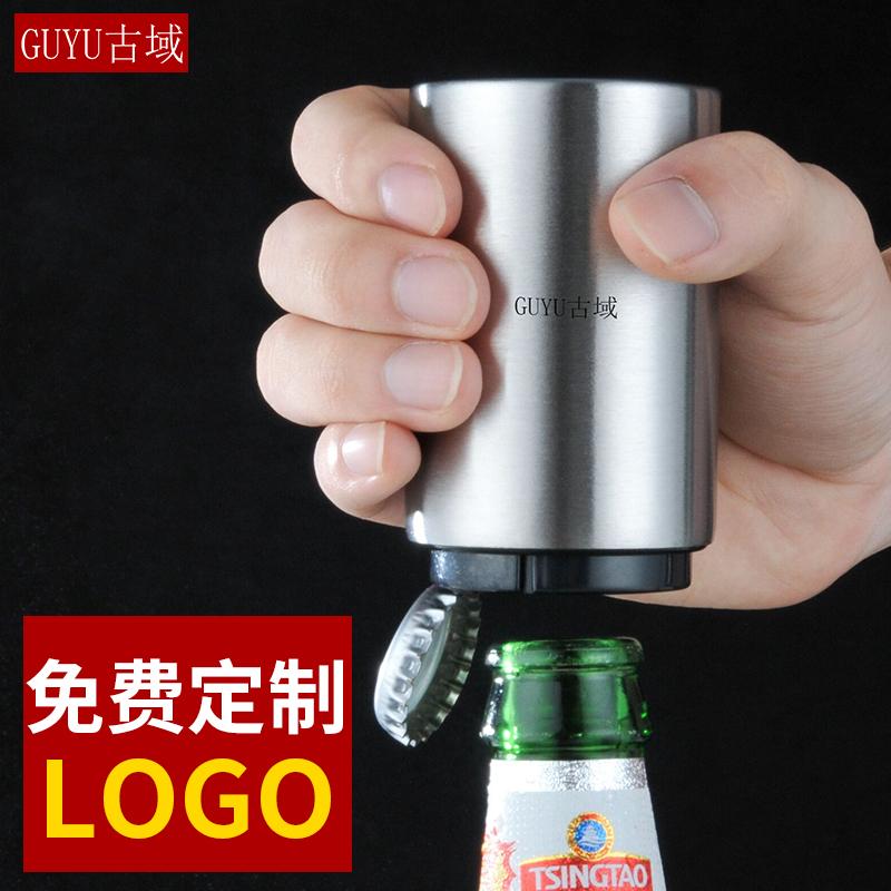 创意开瓶器