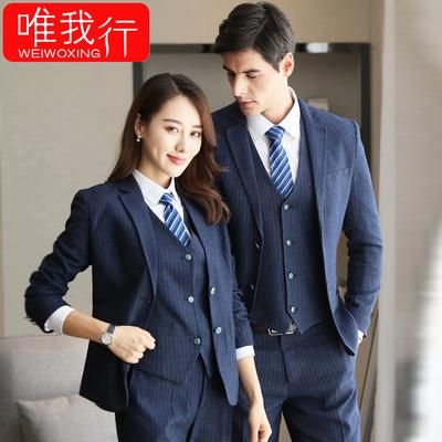 男女职业装同款套装修身西装套裤高端定制加厚毛料西服深蓝色正装