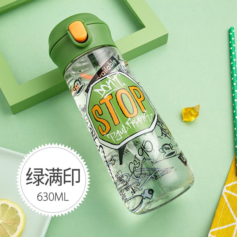 大嘴猴tritan水杯便携女塑料运动水壶男夏天学生可爱潮流随手杯子