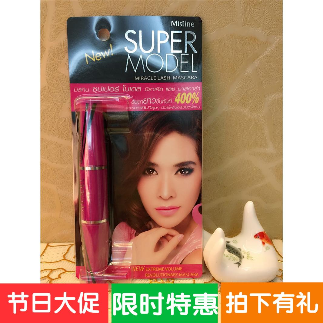 泰国原装进口mistine睫毛膏网红推荐4D双头防水汗不晕纤长易卸妆
