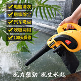 Blower small computer hair dryer large dust remover 220V power industrial home strong ash blowing ash machine