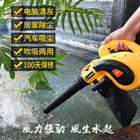 Blower small computer hair dryer large dust collector 220V power industrial household strong cleaning dust blowing machine