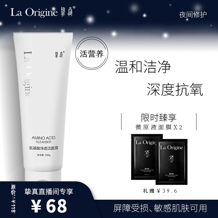 Средства для очищения кожи Артикул 595712416955