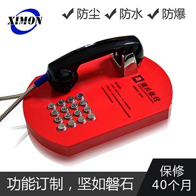 银行专用银行电话机(可订做logo)金属公用119火警110报警应急电话