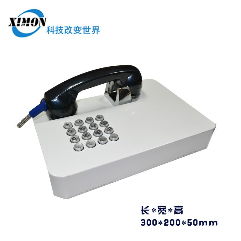 银行电话机 金属防水防暴壁挂式客户一键呼叫服务应急求助对讲机