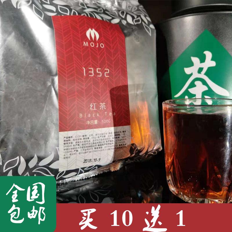Обработка чая Артикул 583997107649