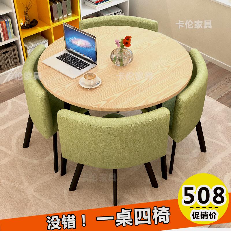 洽谈室桌椅简约