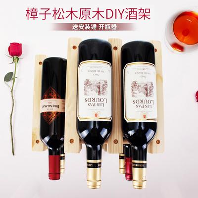木质红酒架摆件红酒架摆件实木红酒柜子家用酒瓶架创意酒柜摆件