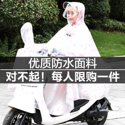 透明雨衣女成人韩国时尚潮骑行徒步单人电瓶车电动自行车女款雨披