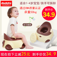 儿童座便器婴幼儿马桶女宝宝便盆小孩加大号男女通用抽屉式屎尿盆