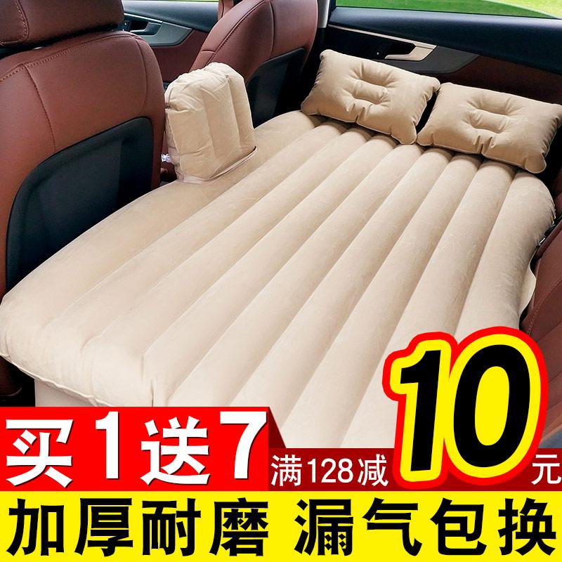 创意汽车床