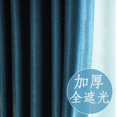 简约现代全遮光布窗帘成品遮阳隔音隔热卧室飘窗落地窗客厅平面窗领取优惠券