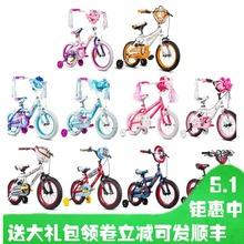 迪斯尼兒童自行車小孩童車3-10歲單車小學生男孩女孩寶寶腳踏車