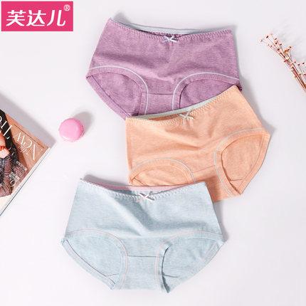 4条装内裤女芙达儿彩棉纯色日系棉质中腰蕾丝少女学生三角裤
