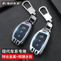 北京现代钥匙包扣壳18新朗动名图ix25途胜ix35瑞纳悦动索纳塔9套