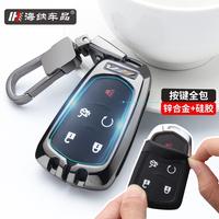 专用凯迪拉克XTS钥匙包XT5/XT4/CT6/ATSL/SRX汽车钥匙扣套壳高档