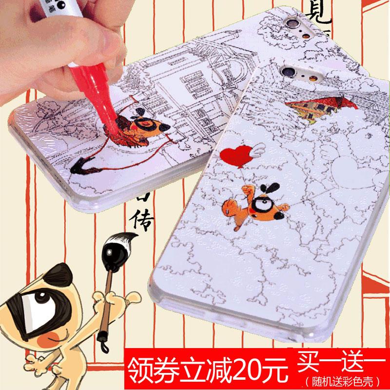 刀刀狗苹果6s手机壳2017新款女款全包潮流6plus壳2个(涂鸦+彩色)