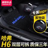 哈佛H6脚垫长城哈弗全新H6升级版18款运动版coupe汽车专用大包围