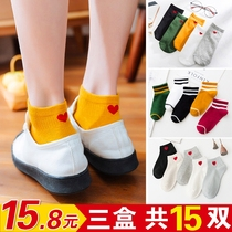 Socks female spring and autumn socks shallow mouth thin section cute cotton socks silicone non-slip summer ladies tube tide Japanese