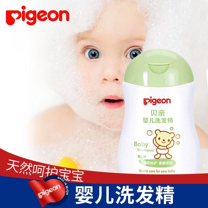 贝亲pigeon婴儿洗发精100ml 儿童宝宝洗发水洗发露 专业滋润护发