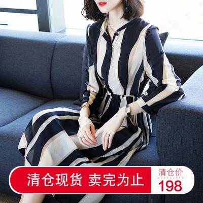 2018秋装新款女装潮流时尚铜氨丝连衣裙秋季优雅气质条纹中长裙子