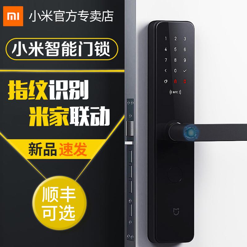 小米智能门锁家用米家全自动电子指纹密码锁手机远程开门防盗锁